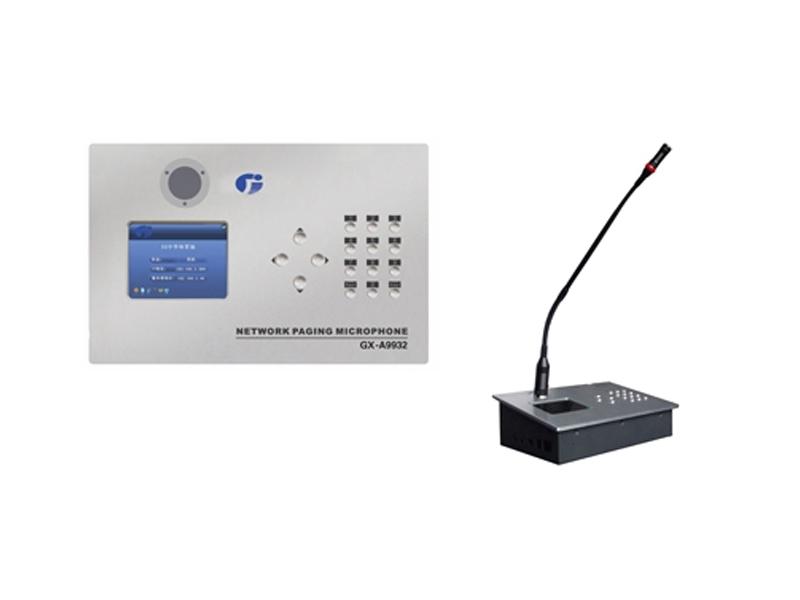 數字IP廣播網絡尋呼對講話筒(GX-A9932)