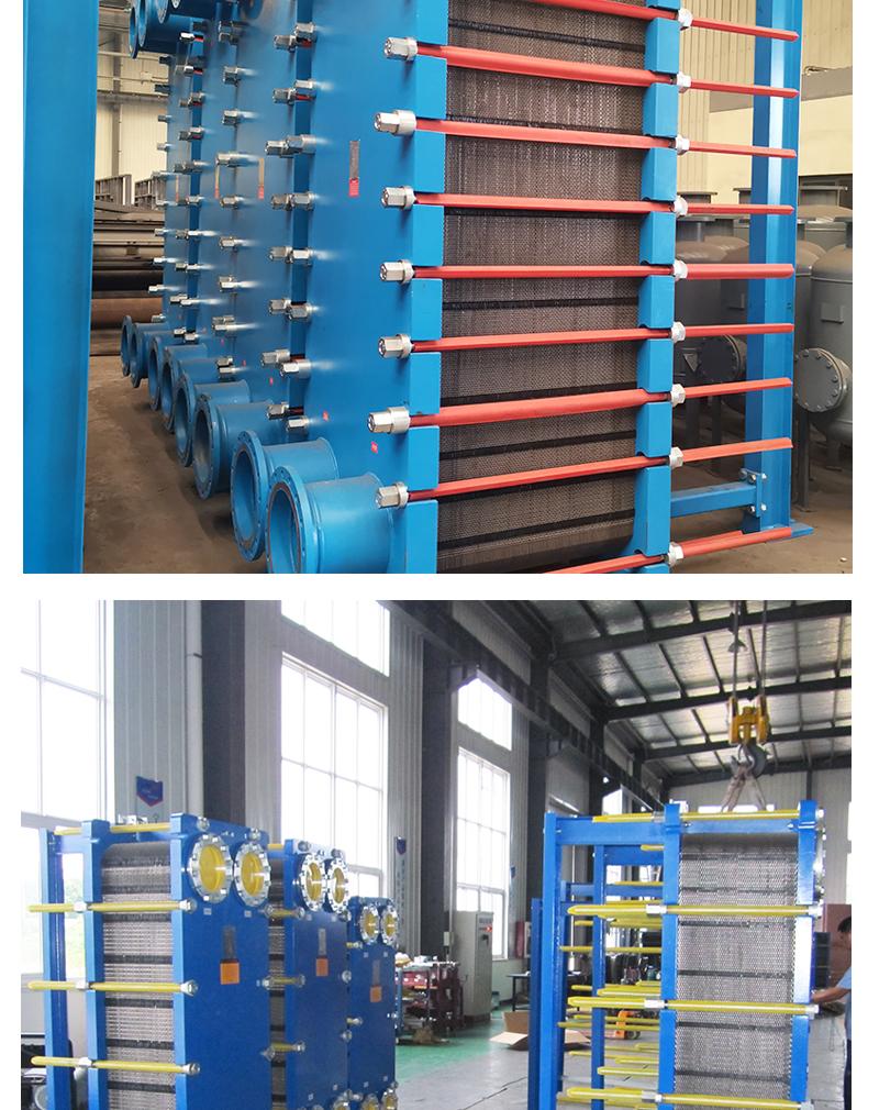 山東前衛環保設備有限公司,山東板式換熱機組廠家,山東熱交換機組價