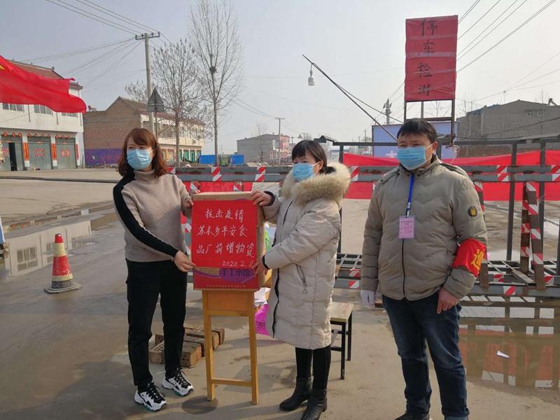 開封速凍食品廠