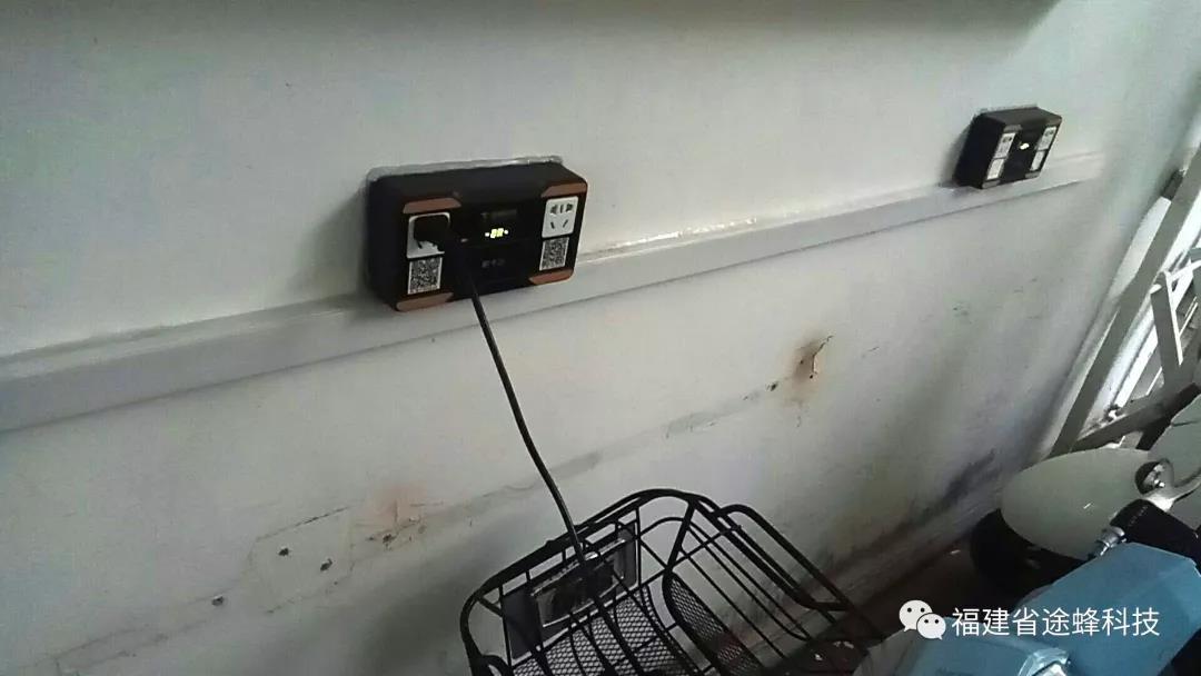 电动车火灾