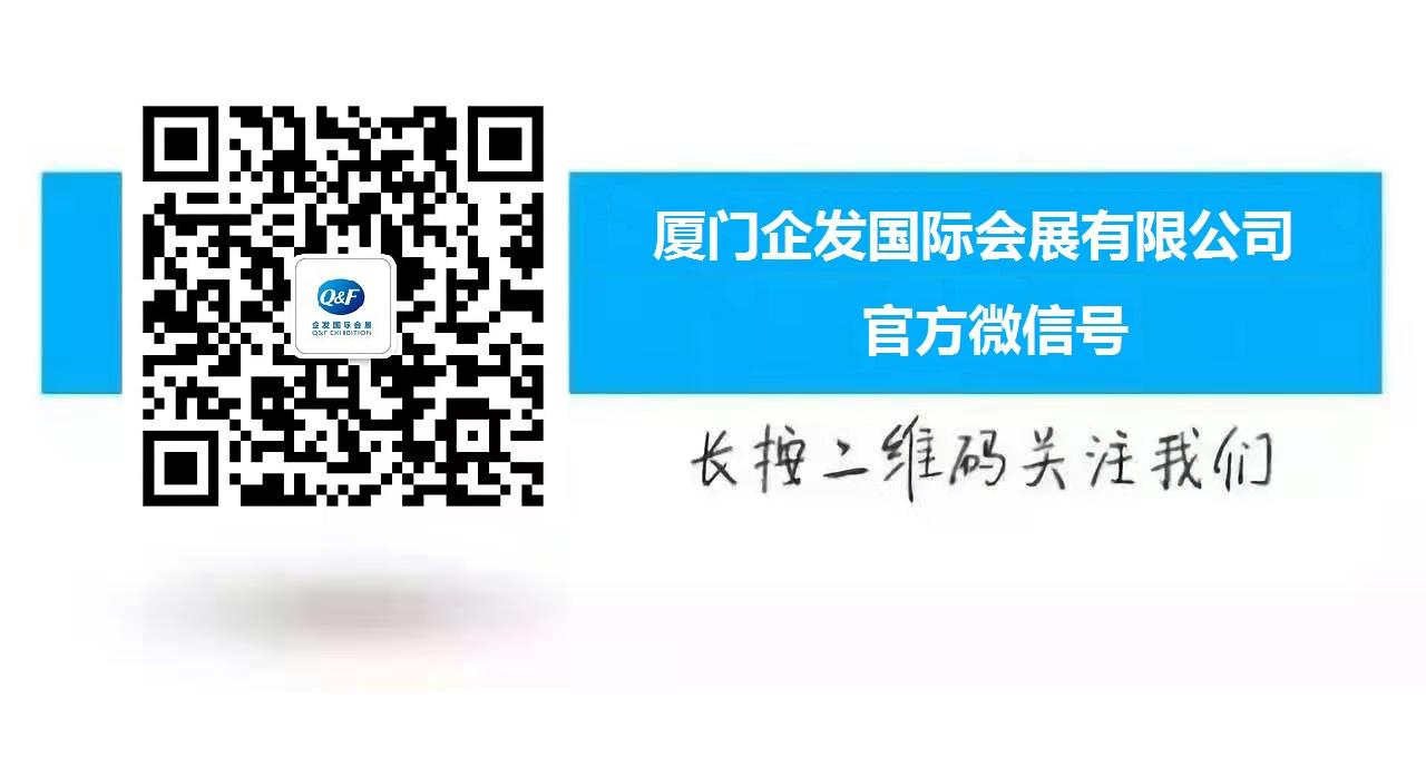 中国医疗健康展览会