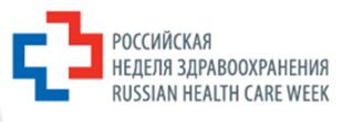 俄罗斯医疗展