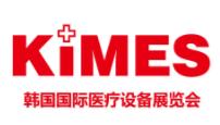 韩国医疗设备展