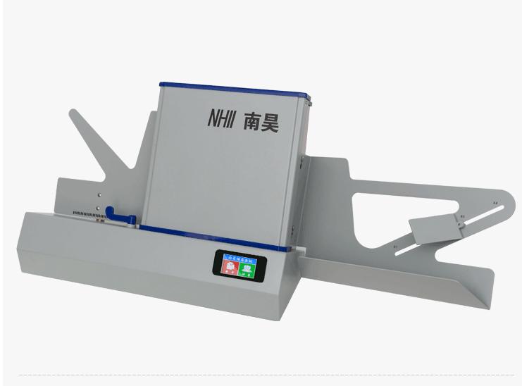 岳麓区生产光标阅读机的厂家