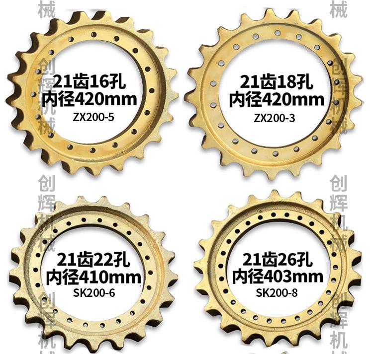 小松200/210/220/240