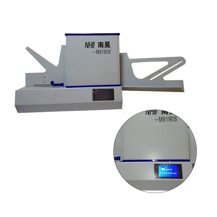 南昊生产定制光标阅读机