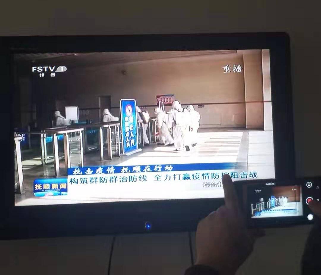 撫順消毒殺菌保障嚴陣以待:車站全方面消毒