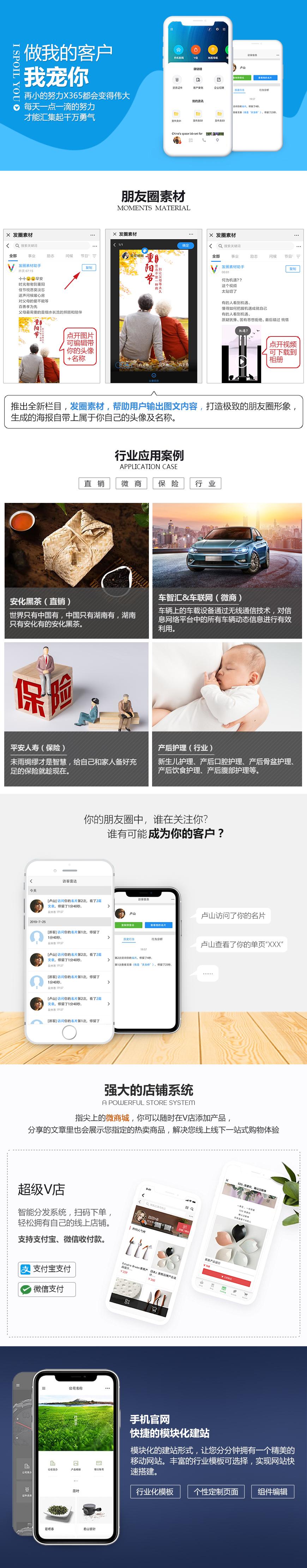 漳州做網站