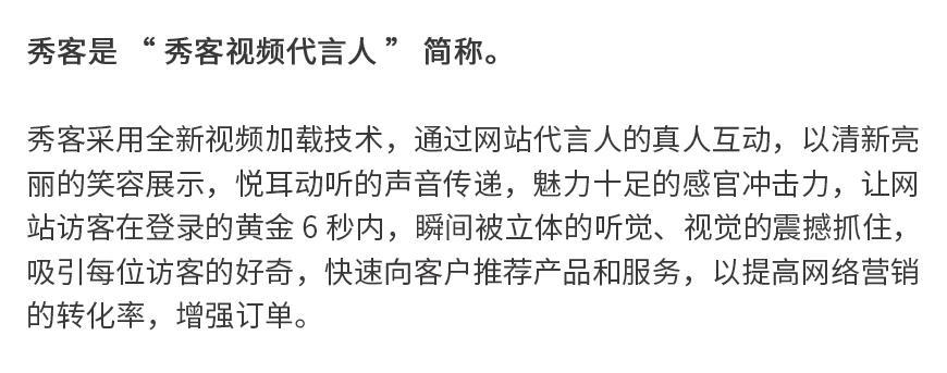 漳州建网站