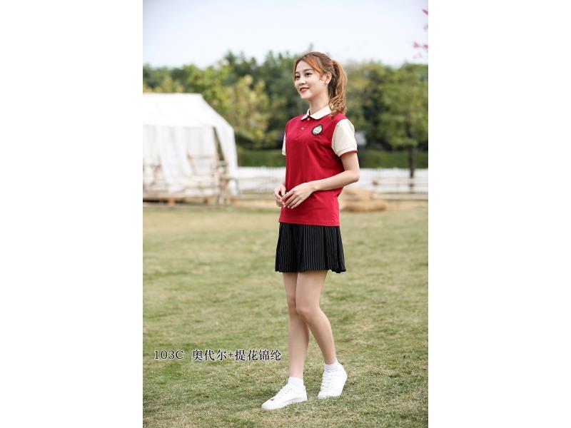 2020年夏季教师服