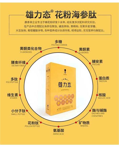 上海康泰莱生物医药工程有限公司