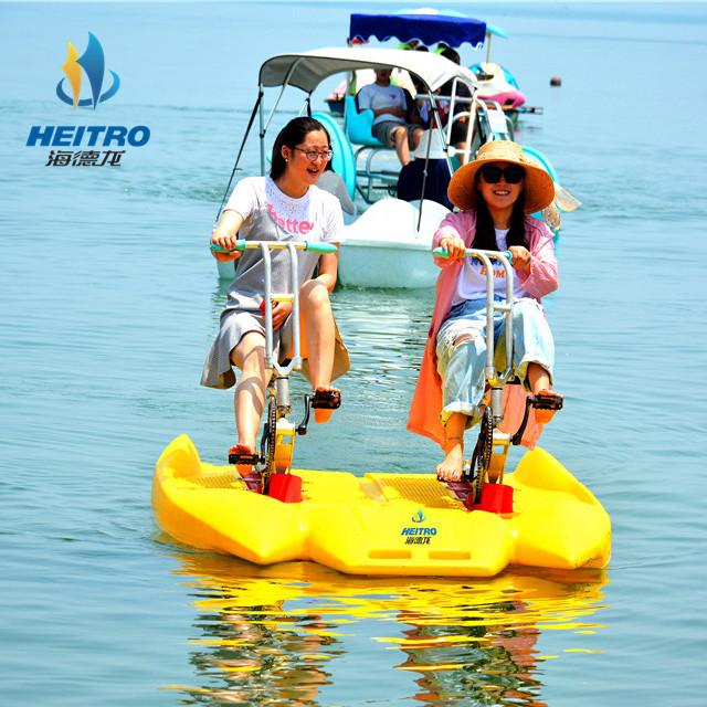 水上自行车