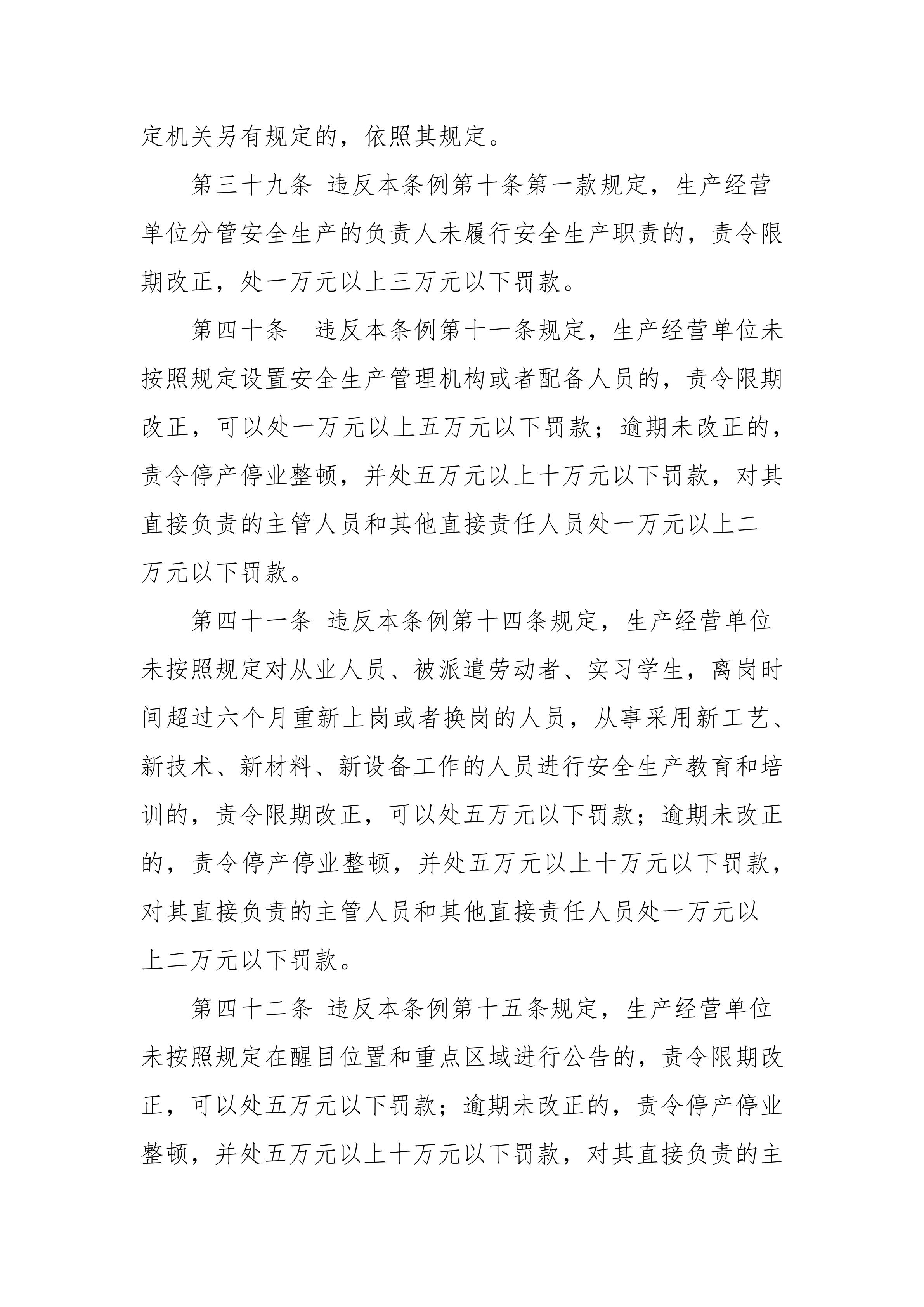 云南11选5