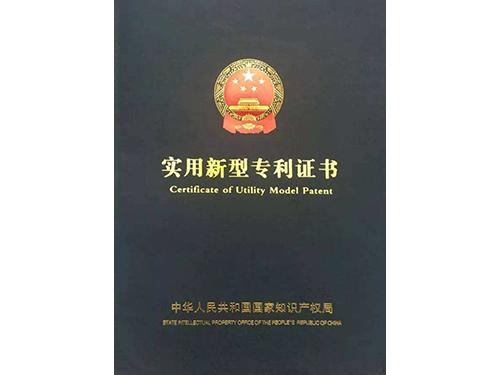北京和信华成西安分所