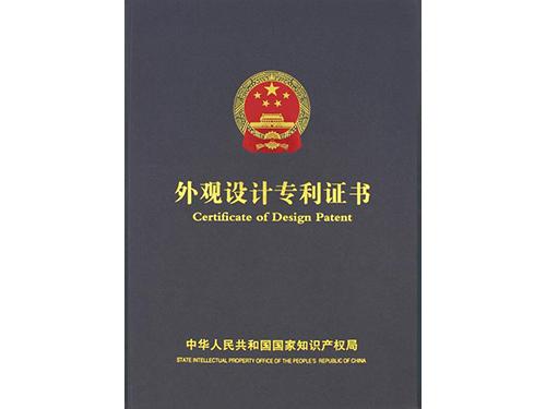 北京和信华成知识产权代理事务所西安分所