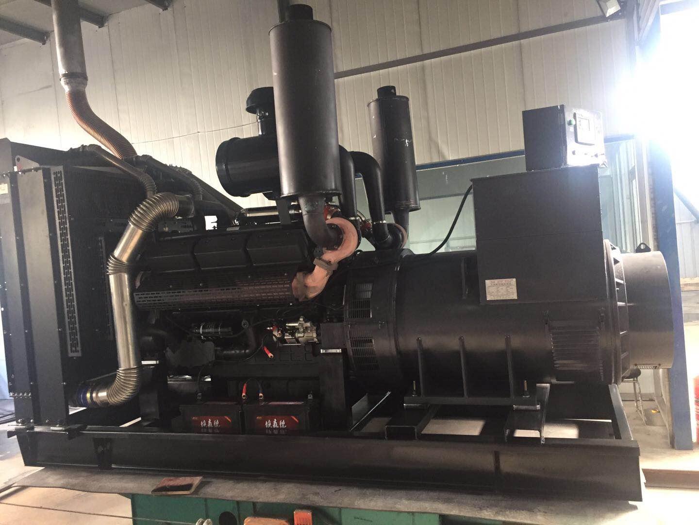 650KW柴油发电机