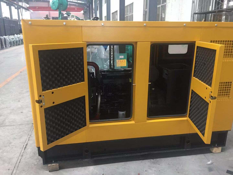 30KW柴油发电机组