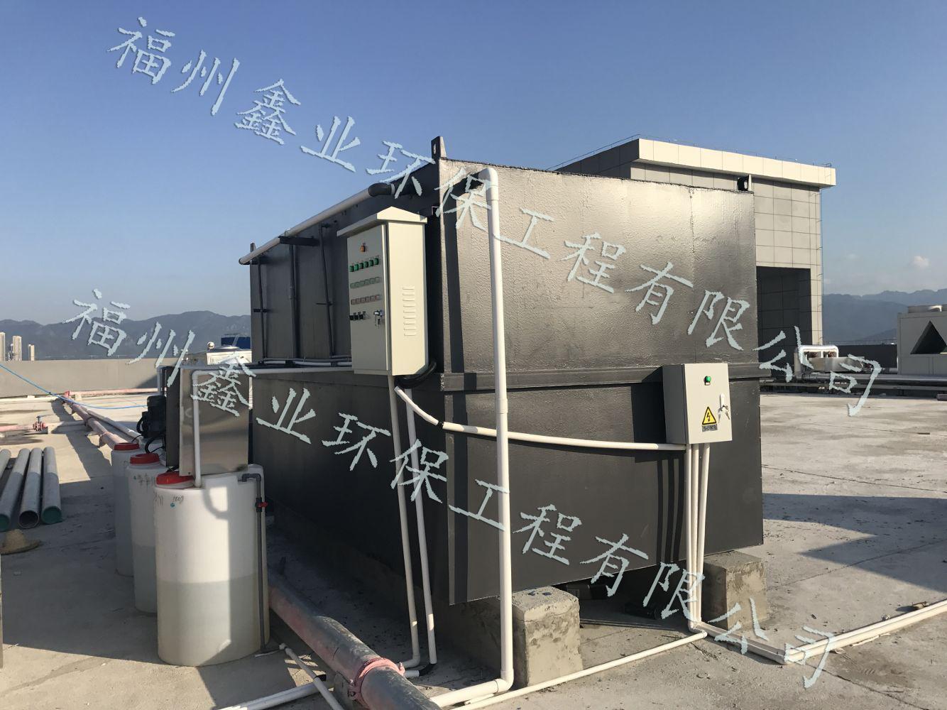 福州污水處理工程