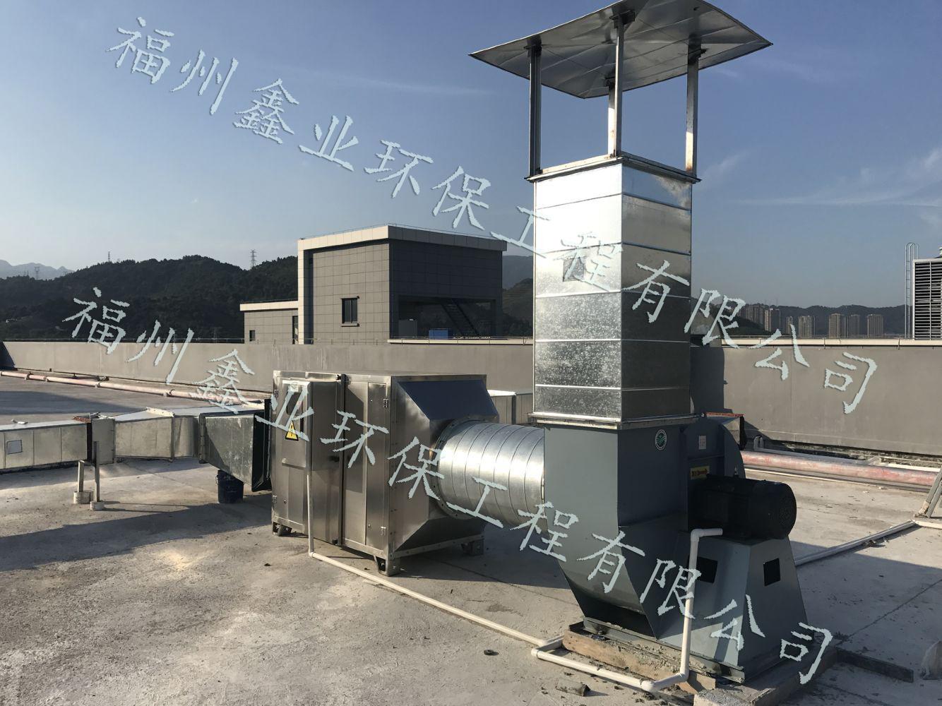 福州廢氣處理工程
