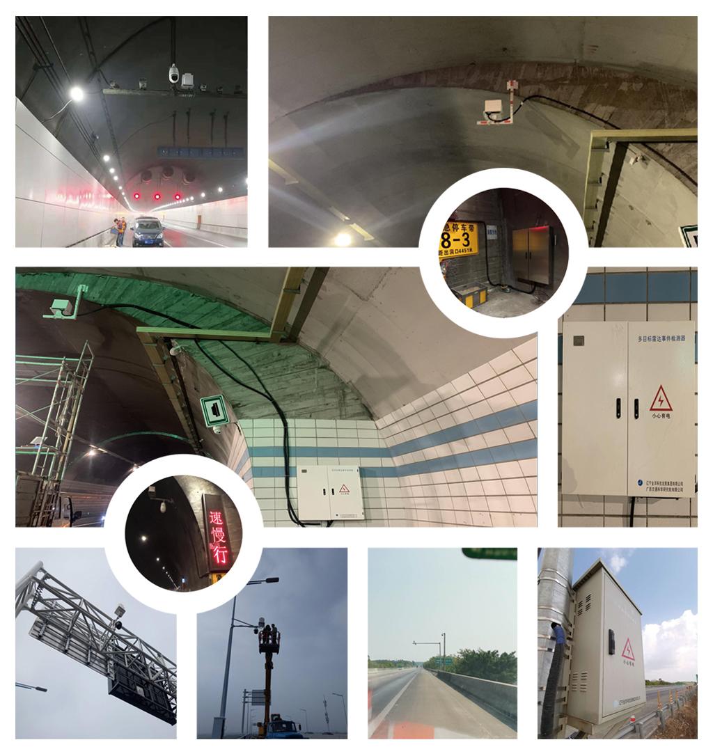 雷达事件检测