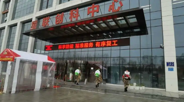 河南安保公司