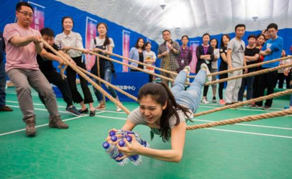 廣州趣味運動會