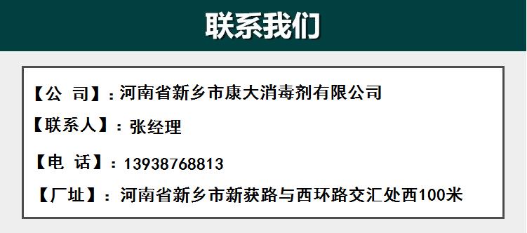 饮用水专用雷电竞app官方