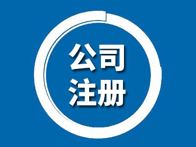 兰州万博manbext官网下载注册