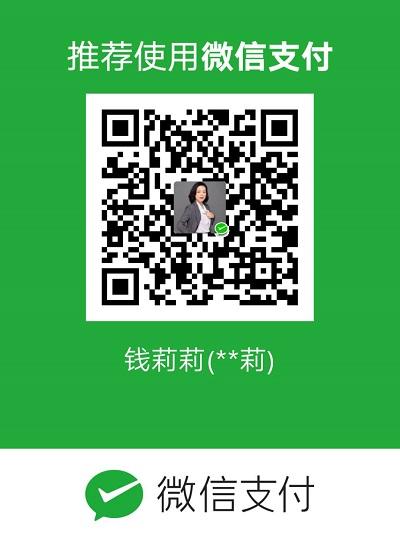 溧阳网络公司