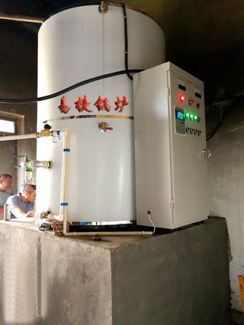 電開水鍋爐