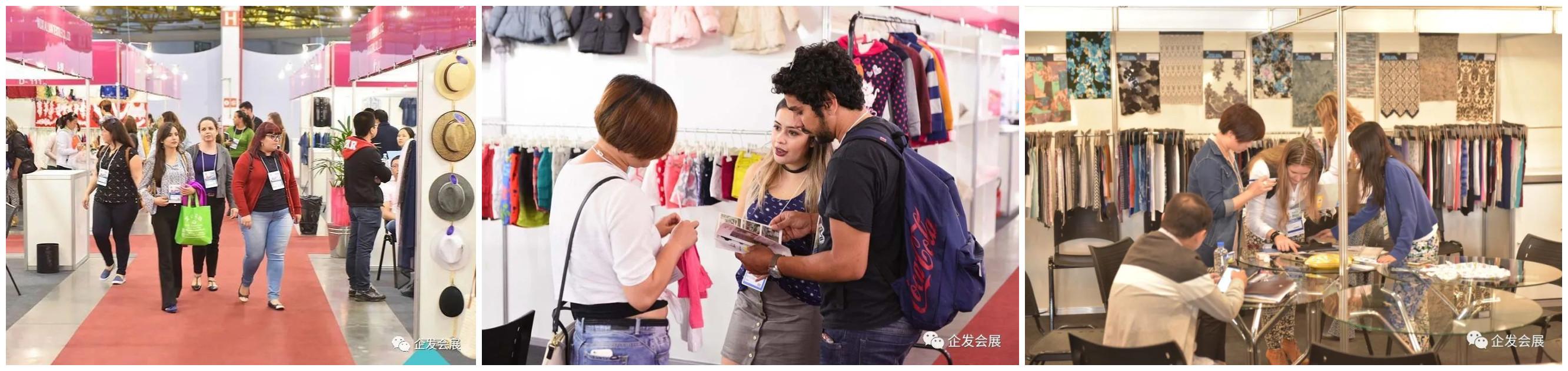 巴西圣保罗国际纺织服装采购展