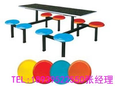 漯河餐桌椅厂家