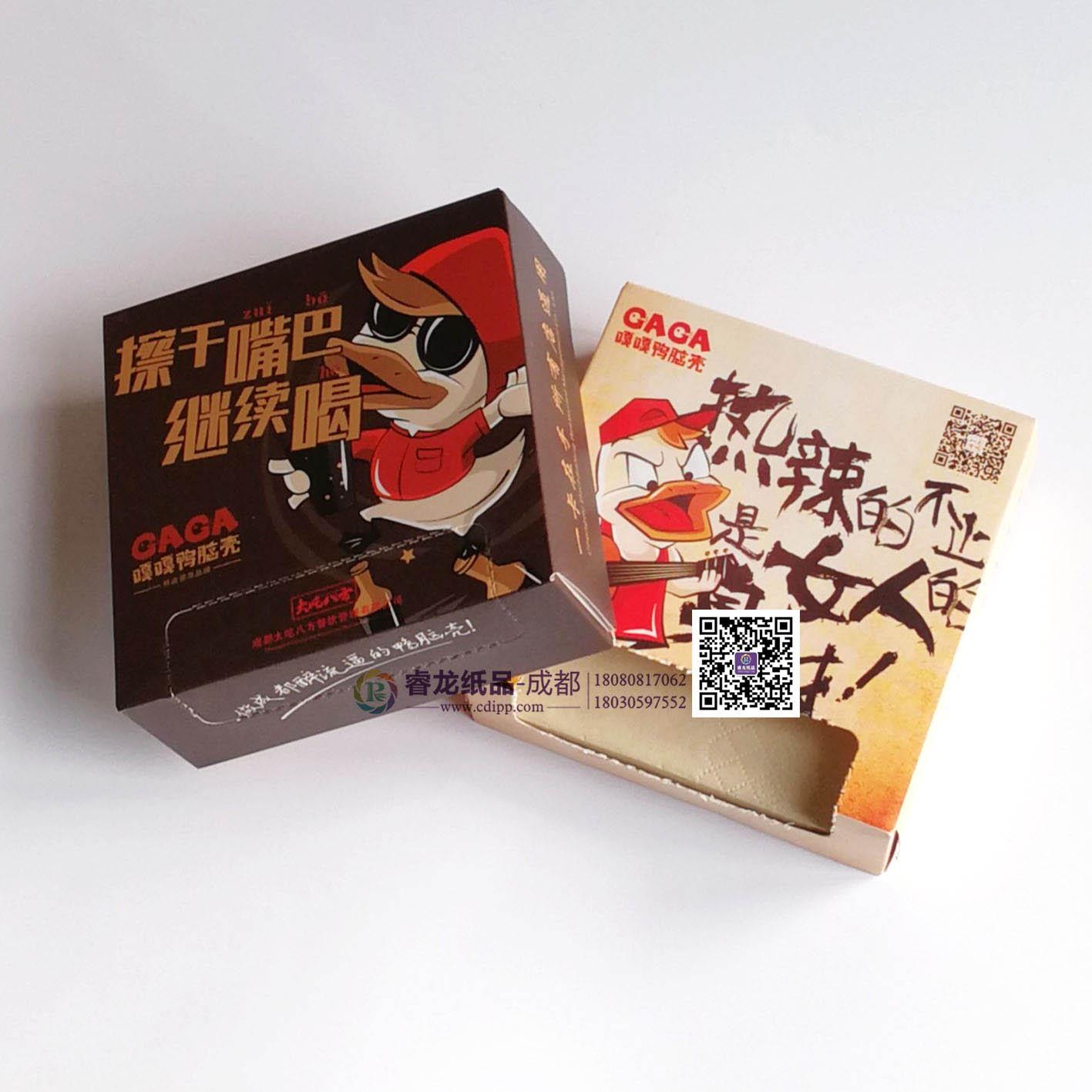 四川餐巾紙