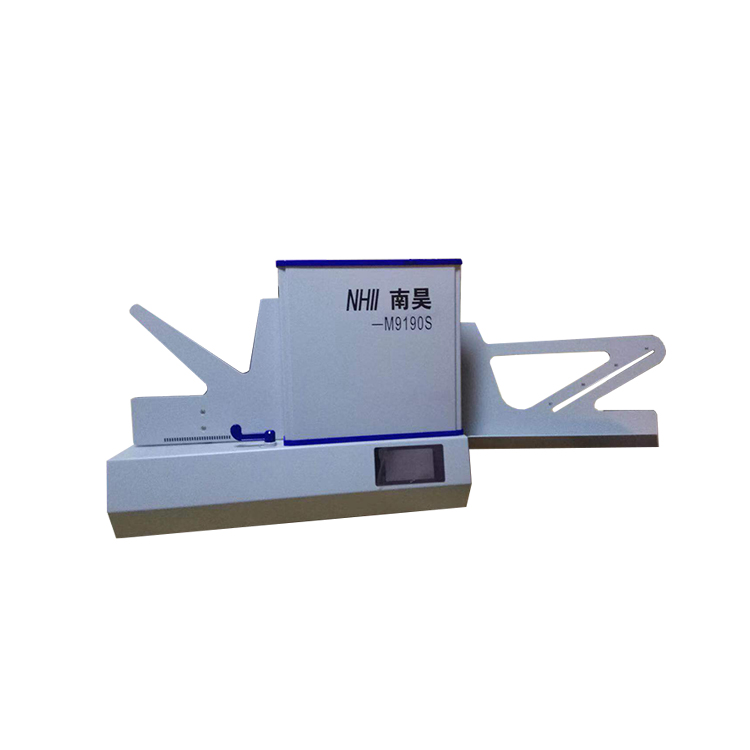 阅读机光标品质合格生产