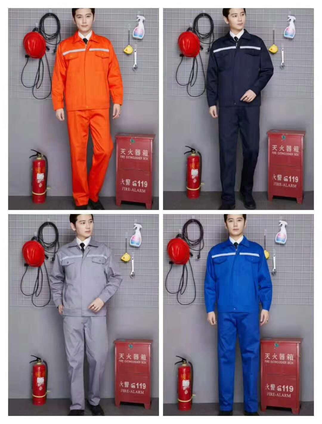 鄭州哪裏可以定製工作服