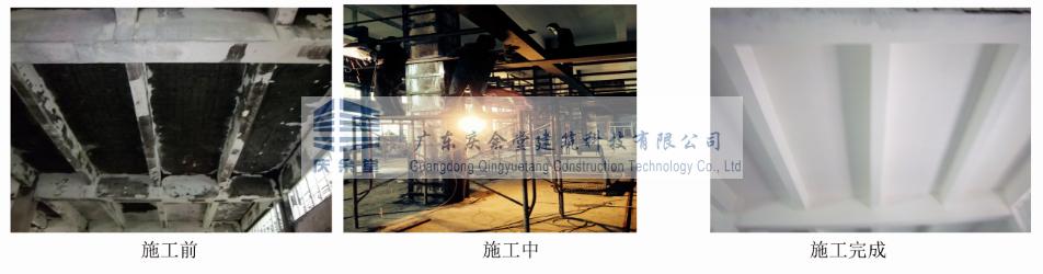 深圳火灾修复