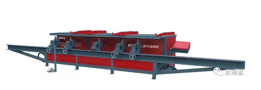 cnc rebar bending machine
