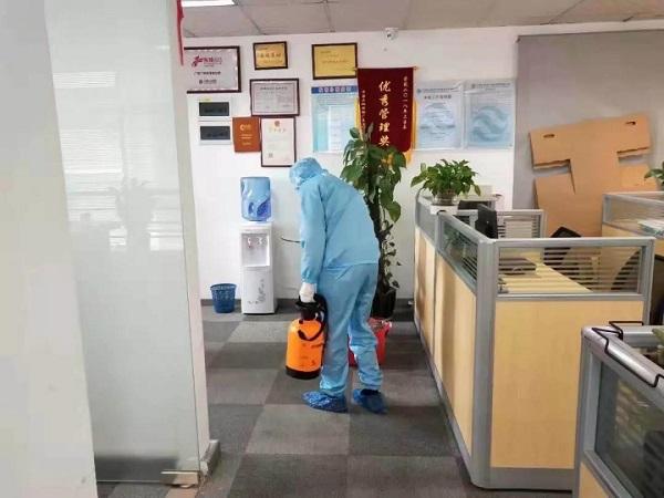武汉杀菌消毒