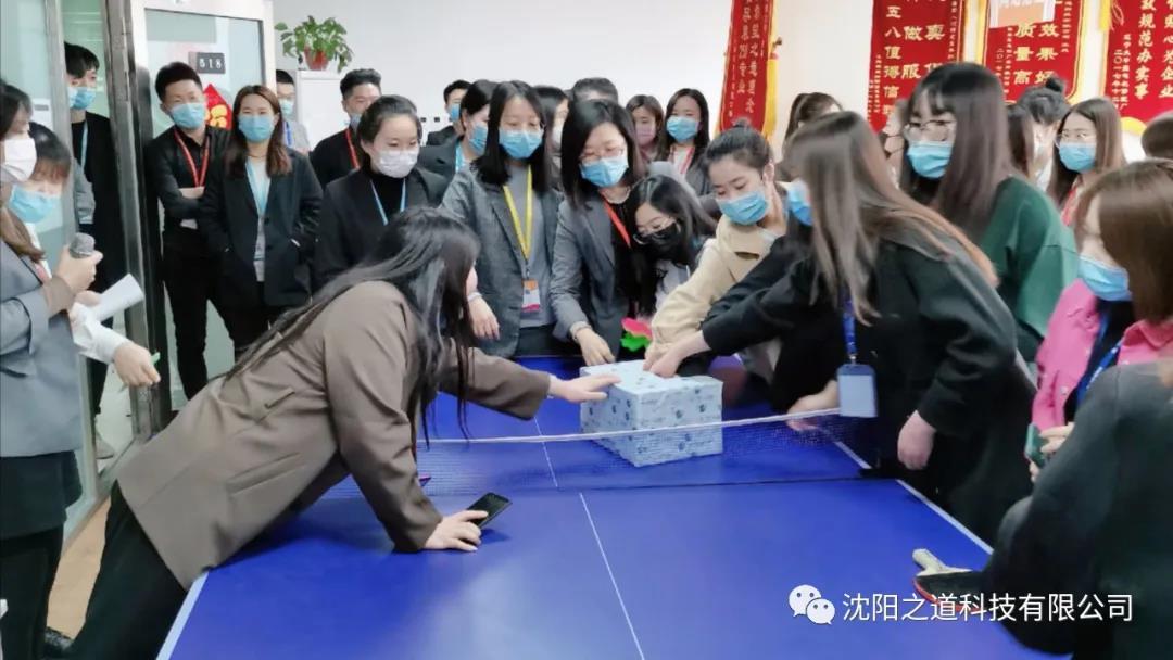 沈阳网站推广