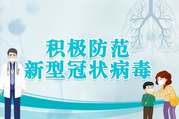 武汉消毒公司