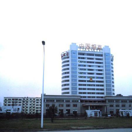 南阳烟草公司楼房改造工程