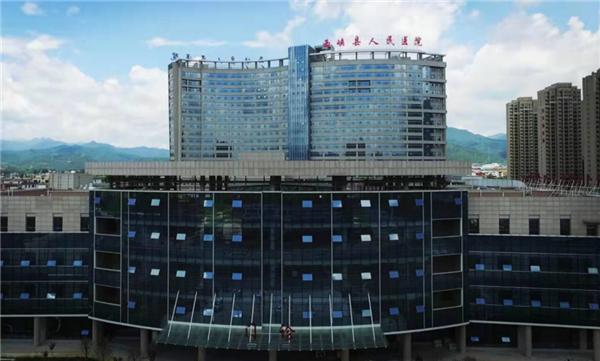 西峡县人民医院整体搬迁项目放疗楼及附属工程