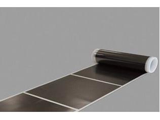 水性导电石墨乳