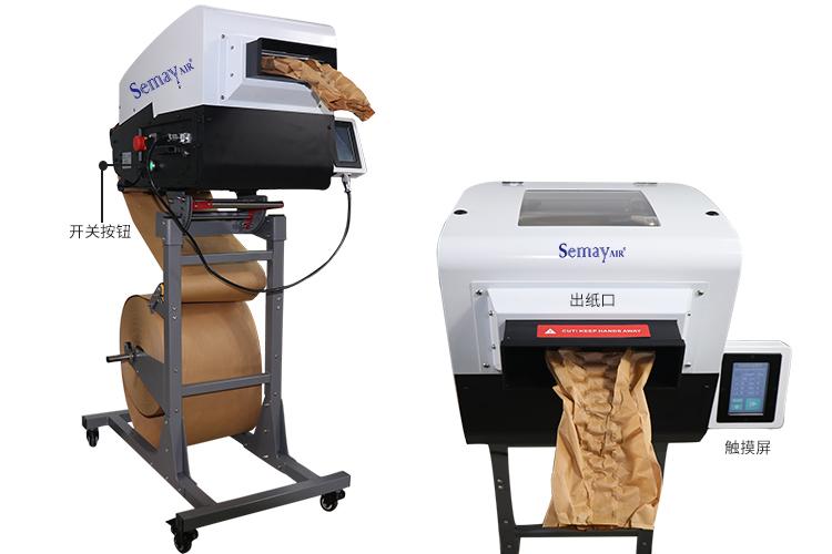 缓冲牛皮纸垫制造机