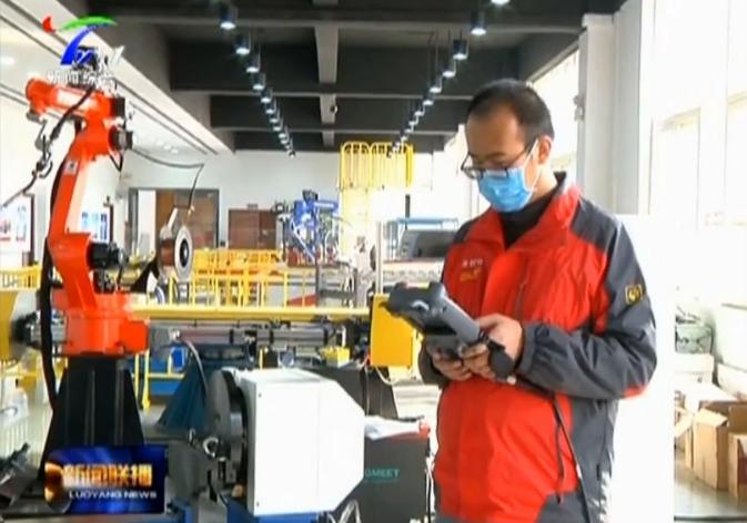 洛阳w88优德体育机器人科技有限公司