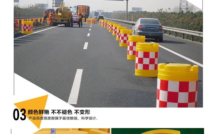 道路交通水马防撞桶