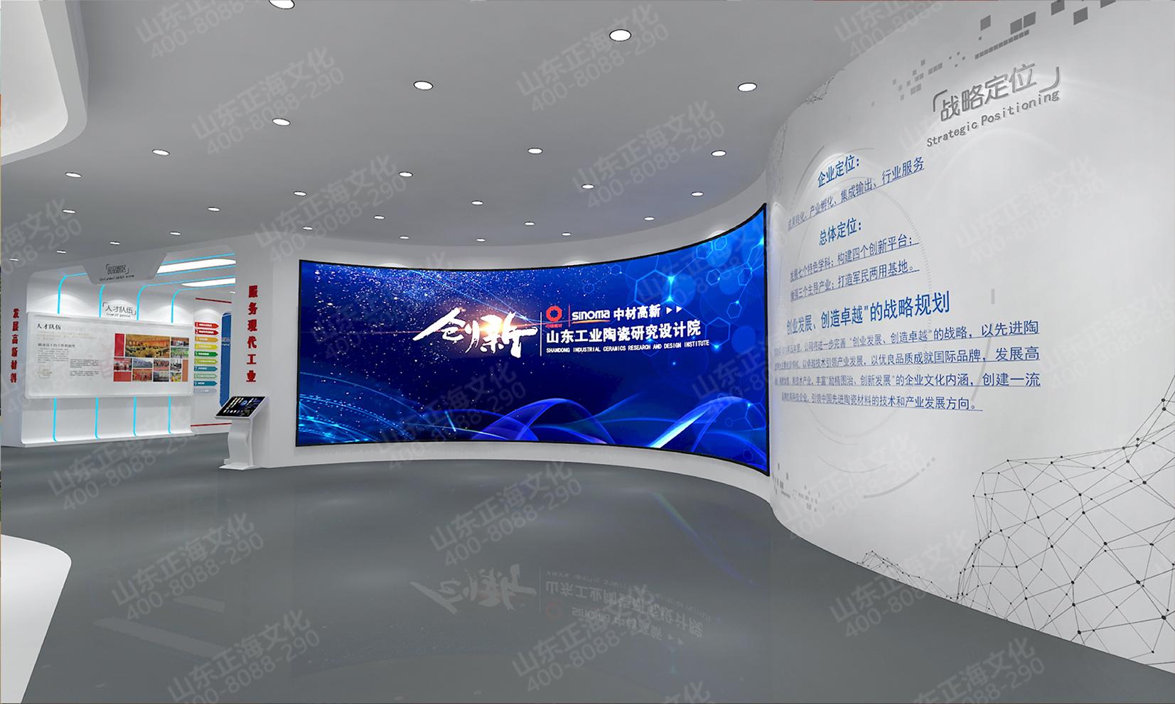 企业文化展厅设计