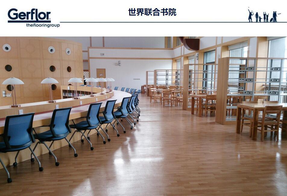 梧州洁福PVCmanbetx官网手机登录