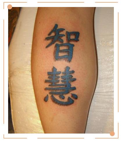 鄭州洗紋身