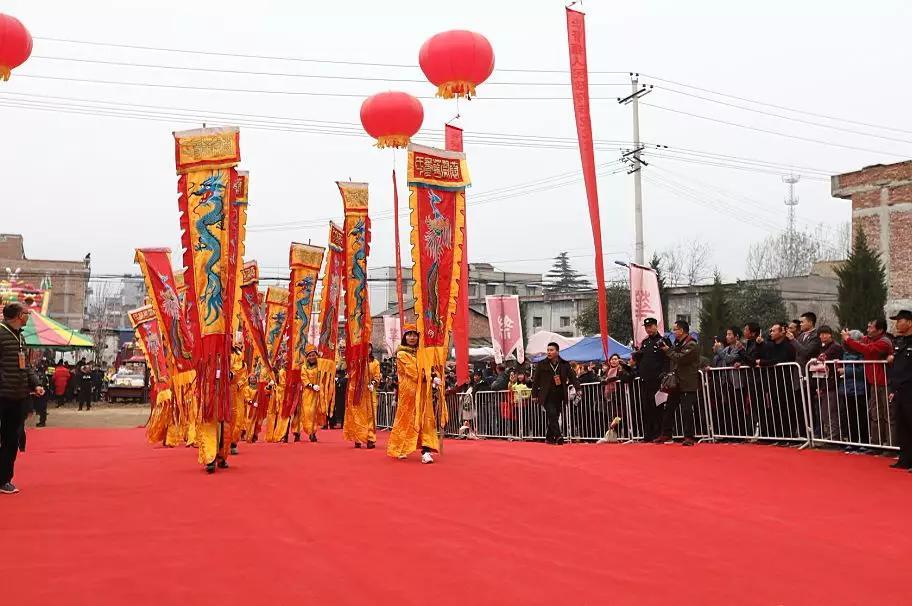 戊戌年raybet官网陵祭祖